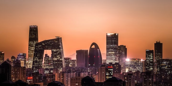 Photograph of a Chinese urban skyline.