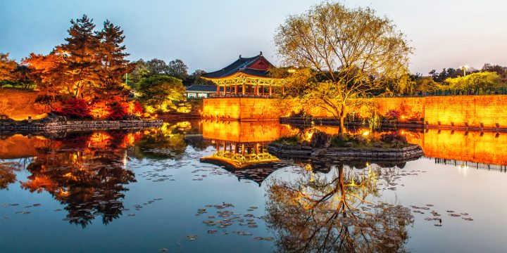 Gyeongju: A bedrock of Korean culture