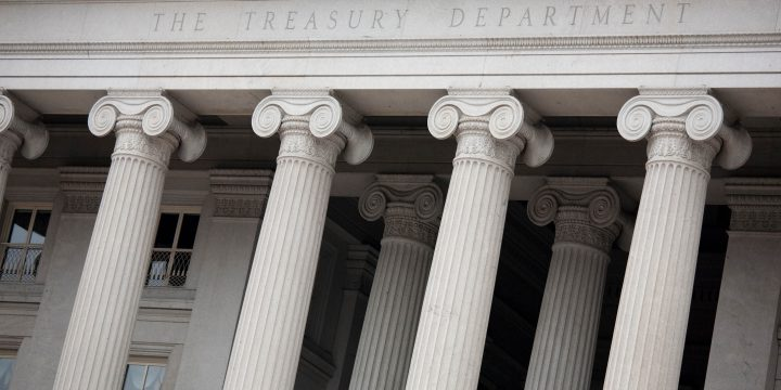 A close-up shot of the U.S. Treasury Building in Washington, D.C.